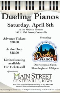 dueling pianos 2017